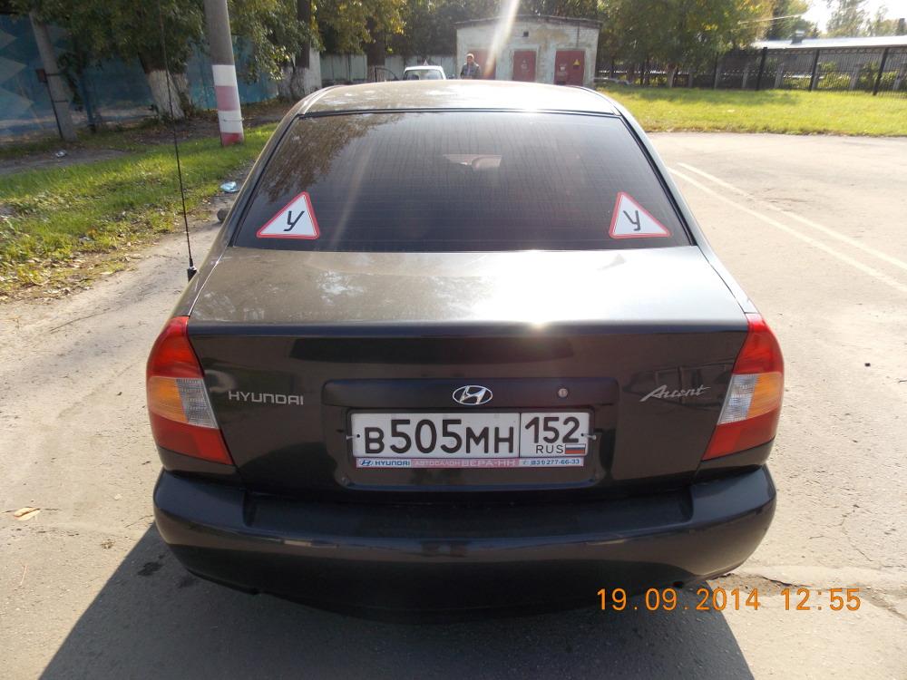автофакультет автошкола в нижнем новгороде #15